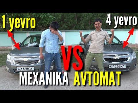 COBALT MIXANIKA VS AVTOMAT 1 YEVRO 4 YEVRO FARQLARI