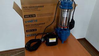 Фекальный насос VOLTA БНКН 16-150, распаковка и обзор преимуществ