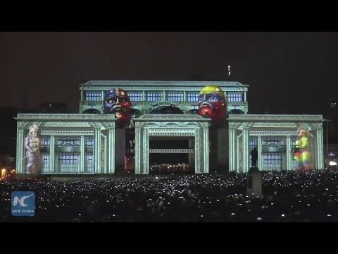 RAW: French light show held in Bogota to highlight culture exchange with Colombia