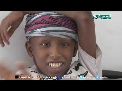 سنابل الخير - طفل يعاني من سرطان ينهش جسمه  29-7-2019م