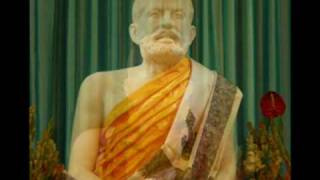 Ramakrishna Sharanam