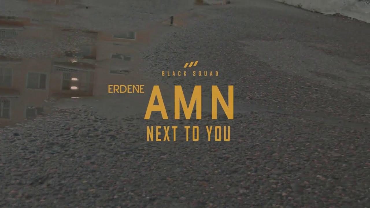 AMN - Next To You (Official Lyric Video)
