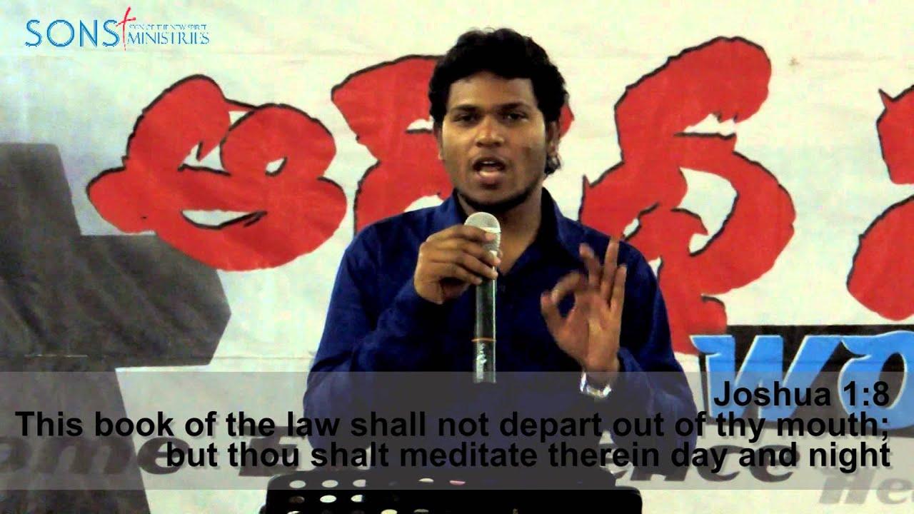 Satan's target (సాతాను లక్ష్యం) Telugu Message by Ravinder Vottepu