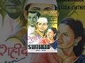 Shaheed 1948 Full Movie   Dilip Kumar, Kamini Kaushal   Movies Heritage