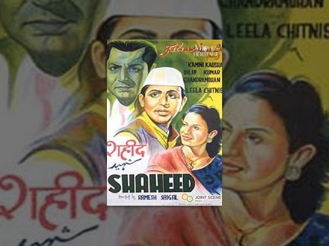 Shaheed 1948 Full Movie | Dilip Kumar, Kamini Kaushal | Movies Heritage