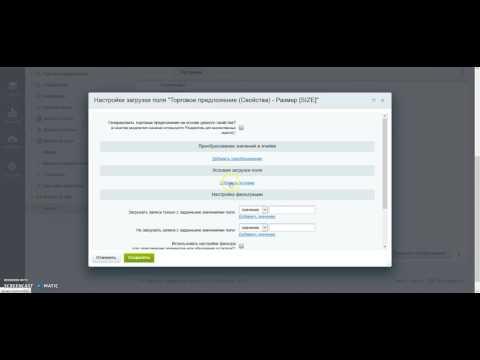 Загрузка параметров из YML-файла в 1С-Битрикс - Esol.importxml