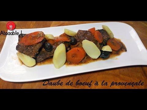 cuisine-française---daube-de-boeuf-provençale