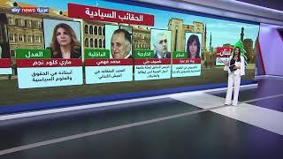 لبنان.. تشكيلة الحكومة الجديدة