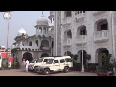 S2I India Yatra 2015 - Sri Patna Sahib