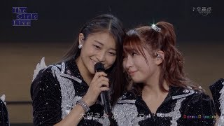 「The Girls Live #96」2015年12月3日放送より Video bit rate:8000kbps...