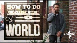 КАК ПОССАТЬ НА УЛИЦЕ - Как делать всё на свете (Гэвин МакИннес)