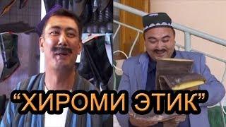 """""""ХИРОМИ ЭТИК"""" ЯНГИ ҲАЖВИЙ ВИДЕО ФИЛМ"""