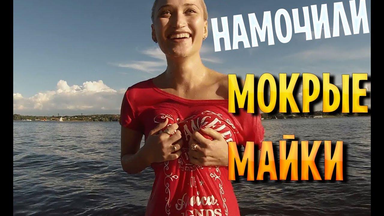 konchila-vebku-mokrie-mayki-i-bez-trusov-muskulistih-zhenshin-stesnitelnie