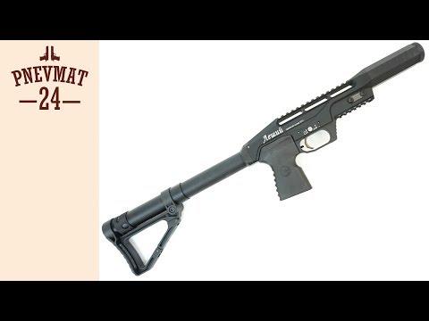 Пневматическая винтовка EDgun «Леший» (3 Дж) 6,35 мм