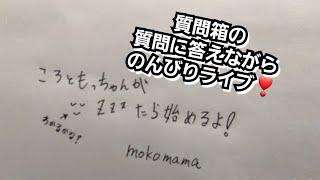 ご視聴ありがとうございます(﹡ˆ﹀ˆ﹡)♡ 何処にでもいる普通の主婦がや...