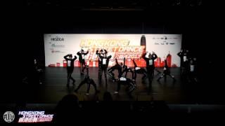 東華三院伍若瑜夫人紀念中學 | 香港街舞公開賽 2017 |