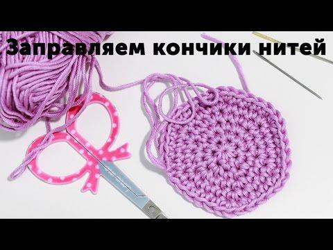 Вязание по спирали крючком как закончить