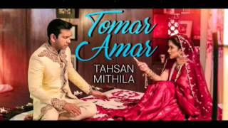 lyrics-tomar-amar-by-tahsan-and-mithila