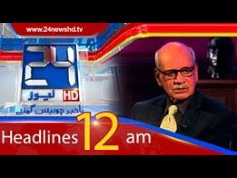 News Headlines | 12:00 AM | 28 May 2018 | 24 News HD