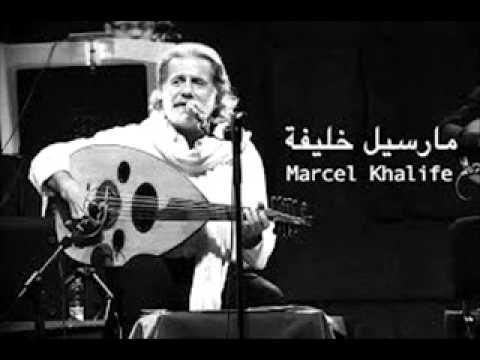 marcel khalifa mp3