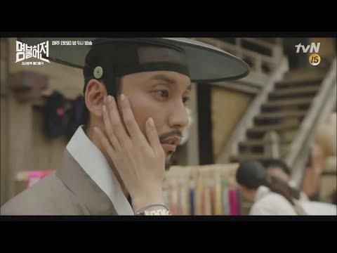 LIVE UP TO YOUR NAME 명불허전 OST1: HERE I AM with Lyrics (Hangul + Romanization)