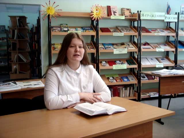 Изображение предпросмотра прочтения – ЕлизаветаНовикова читает произведение «Черемуха» А.Л.Барто