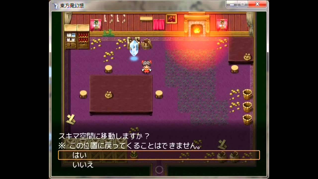 東方【キャラ】東方魔幻想 5【撃破...