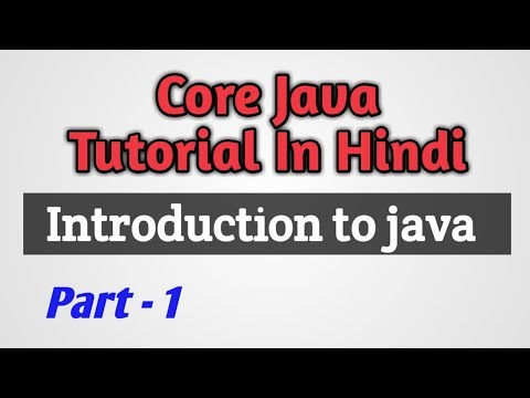 core-java-tutorial-in-hindi- -part---01-introduction-to-java- -csetutorials