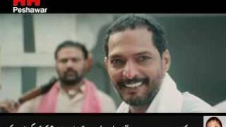 Nana Minister Sho - Funny dubbing on indian movie