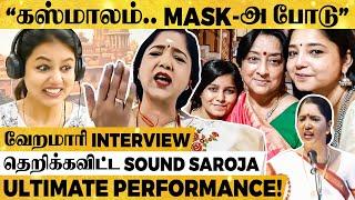 இந்த மூஞ்சிலாம் Cinema-ல நடிக்கணுமா? - Aishwarya's Untold Personal Stories!