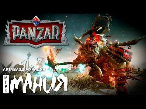 видео: Угар в panzar 8 октября 2015. Стрим Игромании