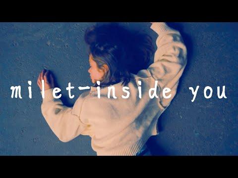 milet - inside you【専門弁護士 QUEEN】片頭曲