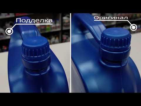 Как отличить оригинал от подделки масла ARAL TURBORAL 10W40 5L