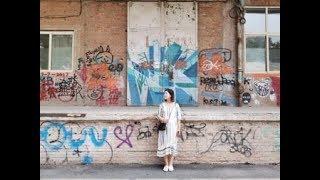 Huawei nova 5 pro camera testing 华为nova5 Pro拍照体验vlog:Eva带你逛798艺术区丨Eva的科技生活