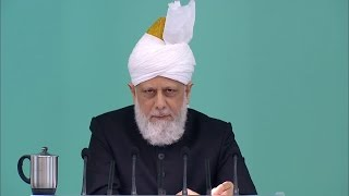 English Translation: Friday Sermon June 12, 2015 - Islam Ahmadiyya