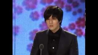 So Ji Sub - 45th Baeksang Arts Awards