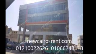 office building for rent, sale in new cairo 3