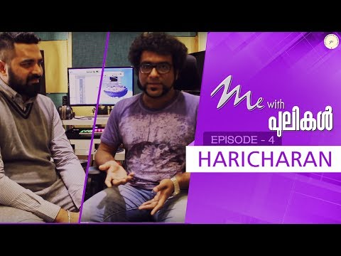 Me With Pulikal | Haricharan Seshadri | Episode 4 | Gopi Sundar Music Company