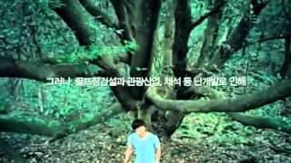 Video Lee Min Ho 2012 CF - Innisfree (Korea) 60s download MP3, 3GP, MP4, WEBM, AVI, FLV Desember 2017