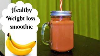 Banana chocolate smoothie|Banana chocolate shake|Banana smoothie for weight loss|Banana smoothie|