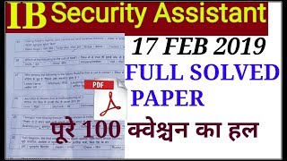 IB security assistant full solved paper 17 February 2019