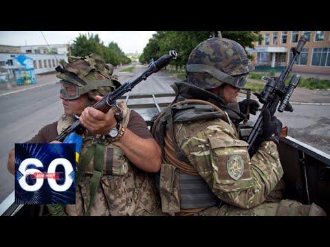 В Донбасс стекаются украинские радикалы. 60 минут от 09.10.19