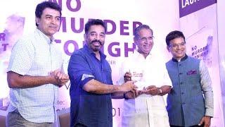 Kamal Haasan launches No Murder Tonight book by GV Subba Rao