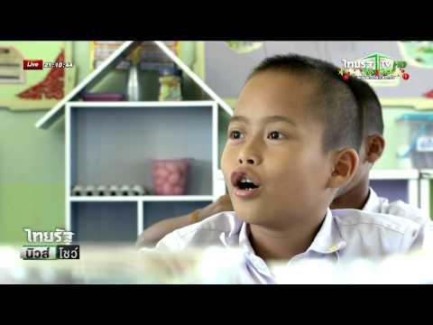 อันดับการศึกษาของไทยเทียบนานาประเทศ