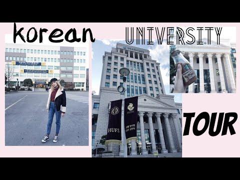 ГИД ПО МОЕМУ КОРЕЙСКОМУ УНИВЕРСИТЕТУ   Hankuk University of Foreign Studies Tour