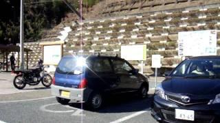 ■道の駅■633美の里(高知県)