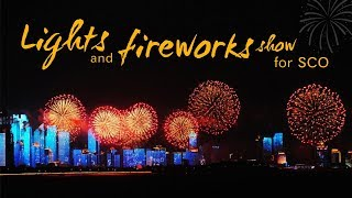 Live: Lights and fireworks show for SCO灯光焰火艺术表演