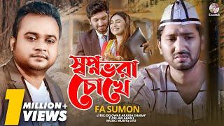 Shopno Vora Chokhe F A Sumon Mp3 Song Download