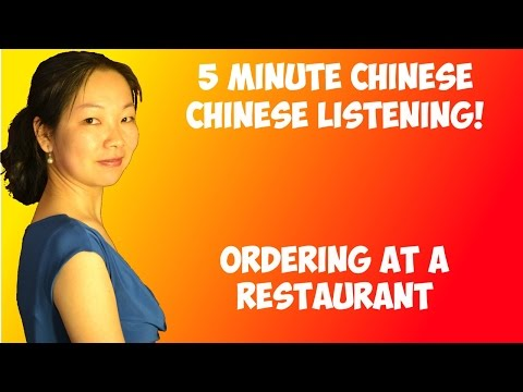 Chinese Listening Practice - Ordering at a Restaurant