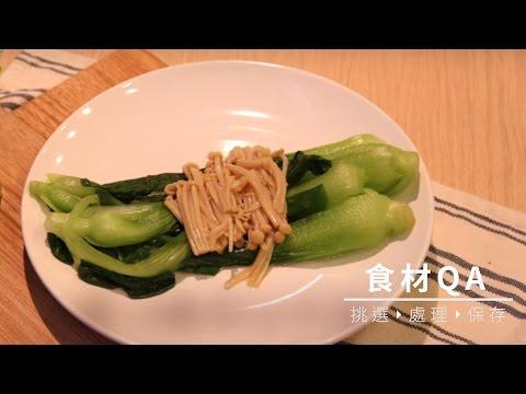 【食材保存】醬油漬金針菇,儲存食材好方法